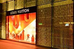 Louis Vuitton store. Stock Photo