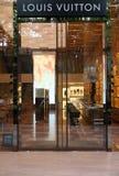 Louis Vuitton, Tokyo Stock Image