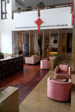 Lounge bar interior, Yuehe Hotel in Jiaxing, China. Lounge bar interior, Yuehe Hotel, Nanhu Qu, Jiaxing Shi, Zhejiang Sheng in Jiaxing, China Royalty Free Stock Photo