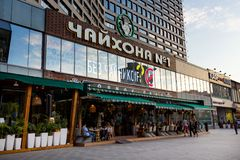 Lounge-cafe Chaihona #1. New Arbat Avenue. Moscow. Russia Royalty Free Stock Photography