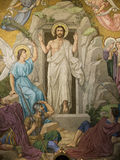 Lourdes mosaico royalty free stock image
