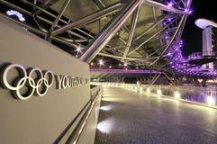 Louro do porto, Singapore Fotografia de Stock Royalty Free