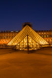 The Louvre Art Museum in Paris, France Royalty Free Stock Image