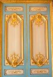 Louvre drzwi Muzealny zakończenie obrazy royalty free