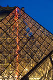 Louvre Museum by Night Stock Photography