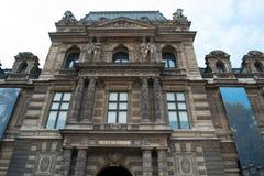 Louvre Museum Paris, France. Stock Photo