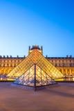Louvre Museum Paris Royalty Free Stock Photos