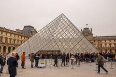 Louvre Museum Paris. Stock Photos