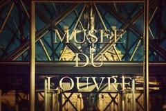 Louvre Muzealny wejście, Paryż, Francja. Obrazy Royalty Free
