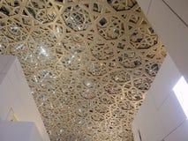Louvre muzeum w Abu Dhabi zdjęcie stock