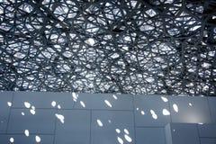 Louvre von Abu Dhabi Lizenzfreies Stockbild