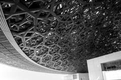 Louvre von Abu Dhabi Stockfotos