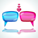 Love chat icon. Illustration for your design Stock Images