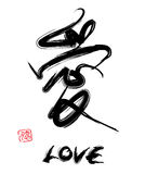 Love chinese character Stock Image