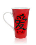 Love Coffee Mug. A chinese character love coffee cup over white background Royalty Free Stock Photos