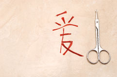 Love concept with chinese symbol Stock Image