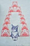 €œLove d'art de rue de Penang je comme votre  de Cat†de fortune Photographie stock libre de droits