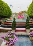 Love Garden. Dream World, Bangkok, Thailand. Royalty Free Stock Image