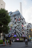 Love Hotel Zebra. TOKYO, JAPAN - June 23 2016: The kitsch exterior of the Love Hotel Zebra in Ikebukuro. Tokyo is famous for love hotels that can be rented by Royalty Free Stock Photos