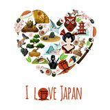 Love Japan Poster Royalty Free Stock Photos