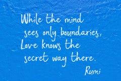 Love knows Rumi Stock Photo