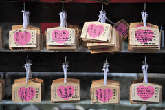 Love pray note in japan Royalty Free Stock Image