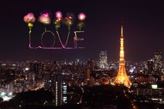 Love sparkle Fireworks celebrating over Tokyo cityscape at night Stock Photos