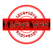 Love stamp Stock Images