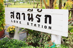 Love station Cafe shop Royalty Free Stock Photography