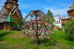 Love tree Royalty Free Stock Image