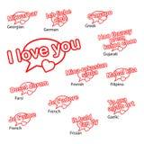 Love4 Stock Photo