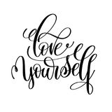Love yourself black and white hand written lettering positive qu Stock Image