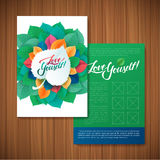 Love Yourself Flyer Brochure Design Template Stock Images