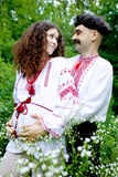 Lovely couple in Ukrainian national costume Stock Image