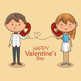 Lovely couple valentines day Stock Photo