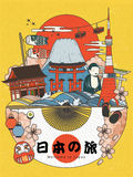 Lovely Japan travel poster. Famous attractions with traditional elements, Japan travel in Japanese on the fan, lucky words in Japanese on the daruma Royalty Free Stock Image