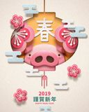 Lunar new year. Lovely piggy head in a lanter, new year poster design with Spring and Happy new year words written in Chinese characters vector illustration