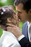 Lovely young wedding couple Stock Photos