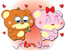 Lover bears Stock Images