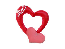 Lover hearts. Stock Image