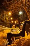 Lover`s Bridge in Mariyinsky Park Stock Images