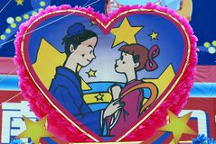 Lovers heart. Heart shaped decoration depicting two lovers at the Tanabata Festival in Hiratsuka, Japan. Tanabata  or Star Festival celebrates the once a year Royalty Free Stock Image