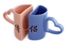 Lovers' mugs Stock Images