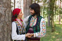 Loving couple in Bulgarian costume Royalty Free Stock Photo
