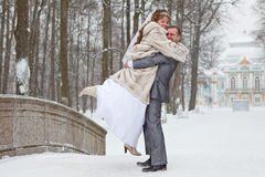 Loving newlywed couple walking Stock Image