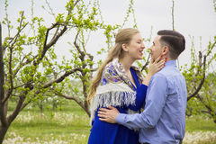 Loving pregnant couple Royalty Free Stock Photo
