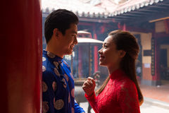 Loving Vietnamese couple Royalty Free Stock Photos