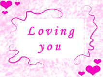 Loving you Stock Photo