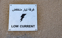 Low current icon. Low current sign beside a low current room stock image