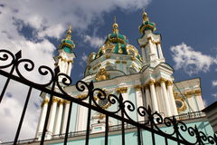 Low foreshortening of the temple of St. Andrew in  Kiev Royalty Free Stock Photos